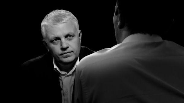Павло Шеремет не звертався до СБУ