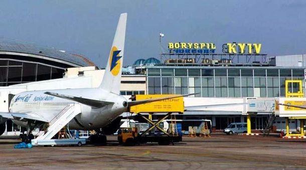 Аеропорт