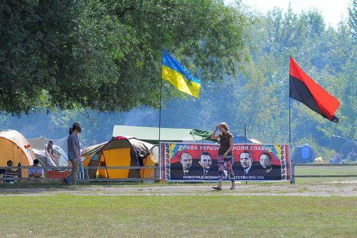 """Фестиваль украинского духа """"Бандерштат"""", или """"Не музыкой единой"""". Что ждет посетителей"""