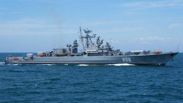 Сторожовий корабель
