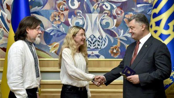 Ульяна Супрун вместе с мужем получила украинское гражданство