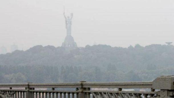 Серпанок у Києві