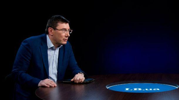 Луценко подписал уведомление о подозрении Онищенко