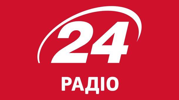 Радио 24 обновляет дизайн