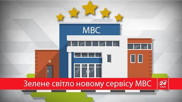 Получить услугу в новых сервисных центрах можно будет из дома
