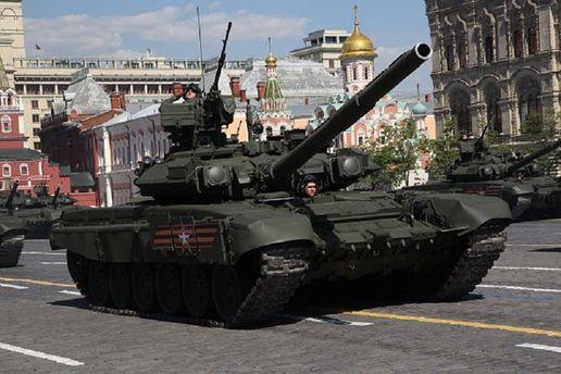 Танк в Москві