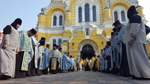 В Україні відзначають День хрещення Русі
