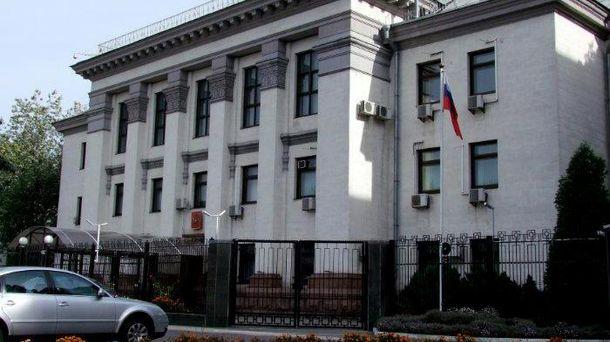 Посольство России в Украине