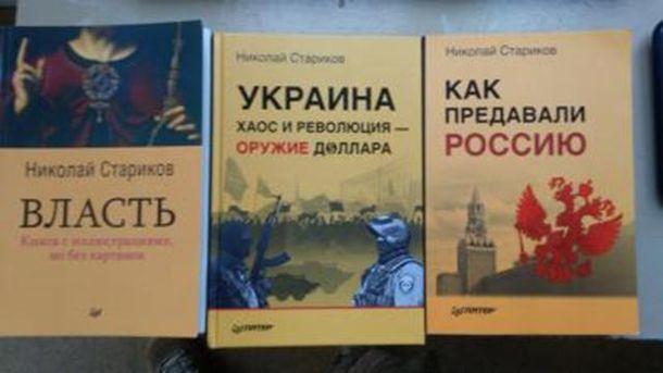Антидержавницька література