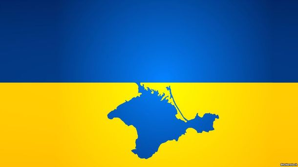 Фотофакт: Россия отдала Украине Крым на брошюрах для спортсменов