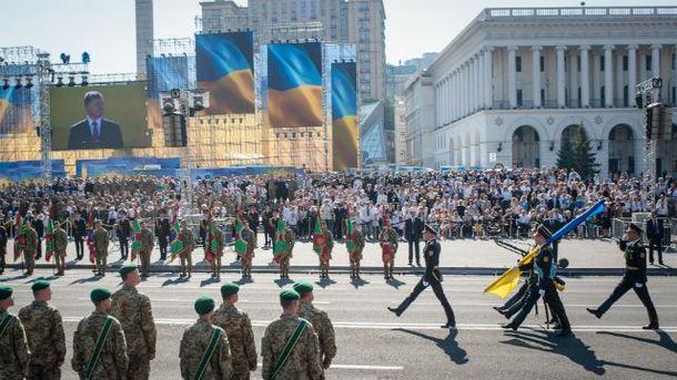 Парад ко Дню Независимости