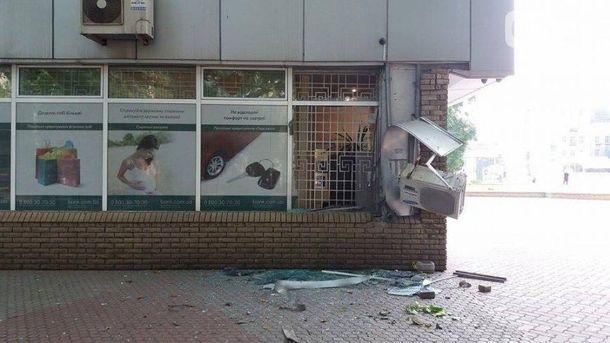 Взрыв в помещении банка в Запорожье