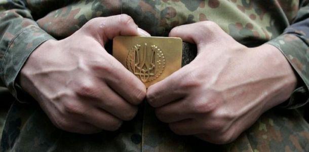 Військовослужбовець