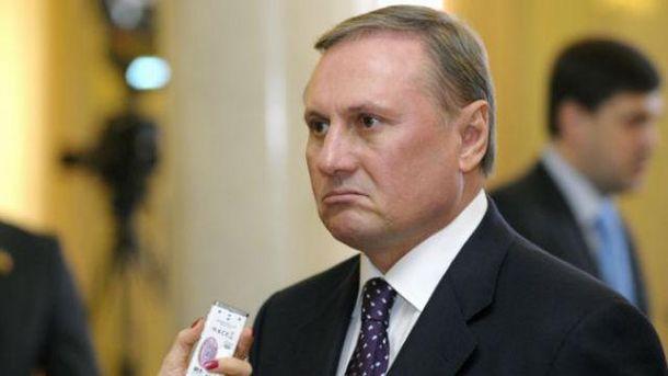 Ефремова могут обвинить и в хищении госсредств