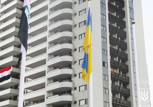 Український прапор у Ріо