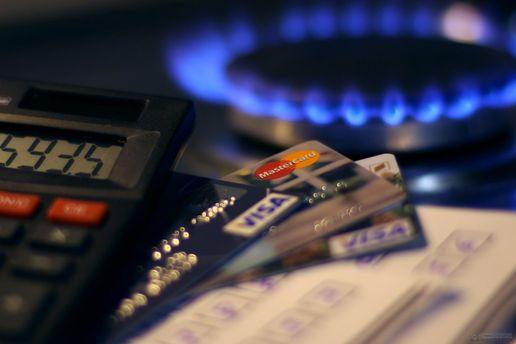 Оплата счетов за газ