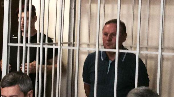 Єфремова арештували на 60 днів