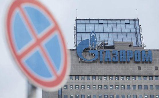 Будівля Газпрому у Москві