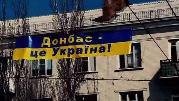 Території Донбасу зараз під окупацією