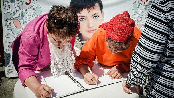 А що ви думаєте про Савченко?