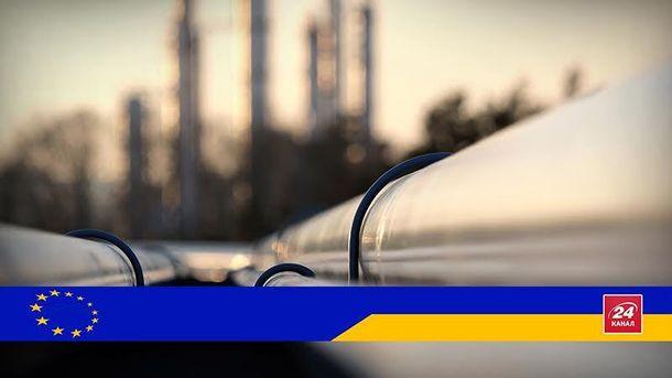 Газовая независимость?