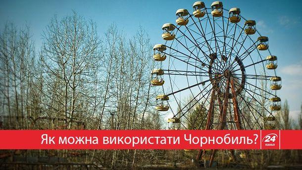 Если не будет заповедника – Чернобыльские земли просто раздерибанят