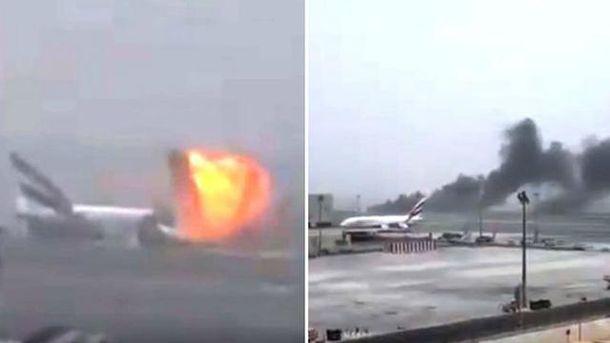 В аеропорті Дубая загорівся літак
