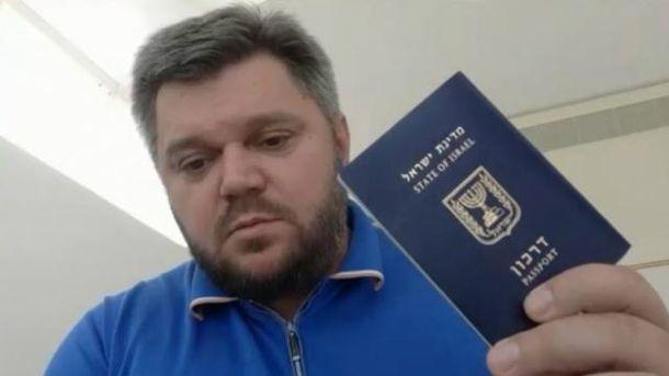 Ставицький хвалиться своїм ізраїльським паспортом