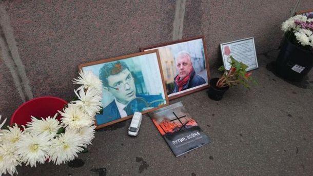 Фотографії Павла Шеремета та Бориса Немцова