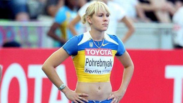 Українська легкоатлетка Наталя Погребняк