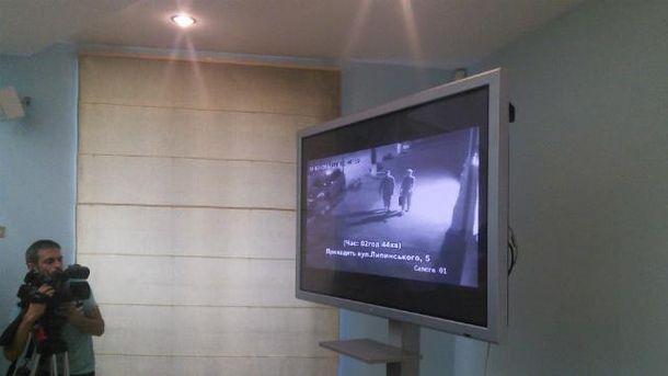 Слідчі показали оперативне відео