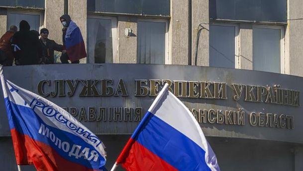Росія уже давно допомагає сепаратистам