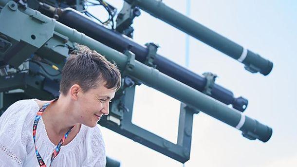 Надія Савченко полюбляє зброю
