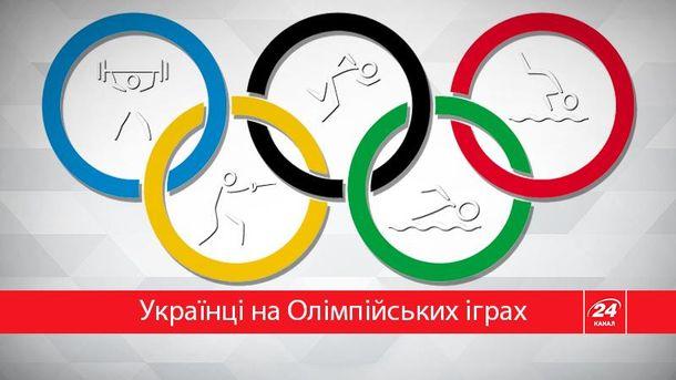 Украинские спортсмены на Олимпиаде-2016