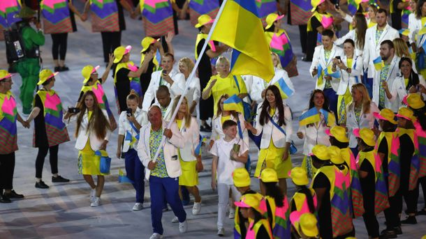 Збірна України на Олімпіаді в Ріо