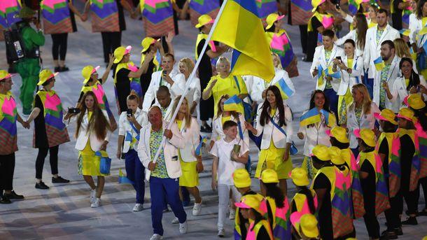 Сборная Украины на Олимпиаде в Рио