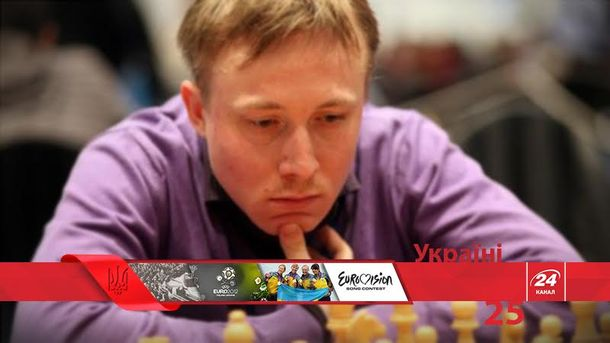 Руслан Пономарьов став наймолодшим чемпіоном світу з шахів