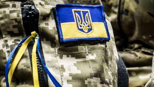 Шеврон на форме военного