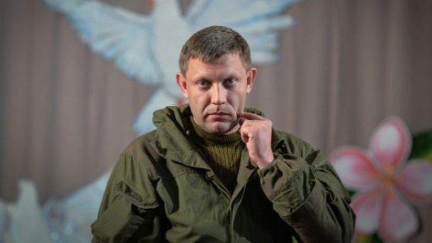 Главарь боевиков Александр Захарченко