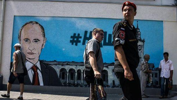 Украине нет причин радоваться от изменения статуса оккупированного Крыма