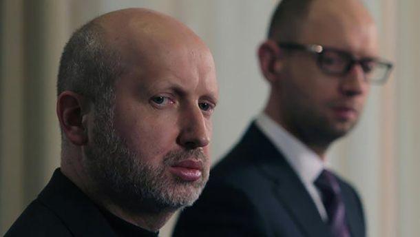 Олександр Турчинов та Арсеній Яценюк