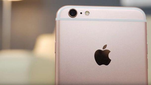Російським антимонополістам не сподобалась ціна на новий iPhone