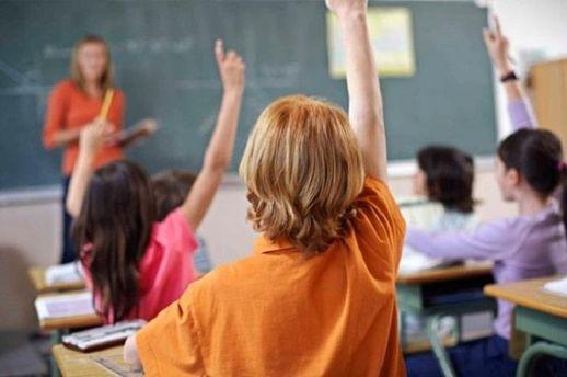 Міністерство обіцяє спростити життя юним школярам