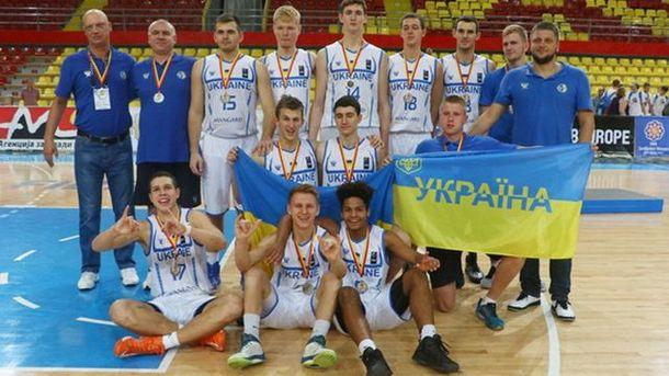 Сборная Украины по баскетболу U-18