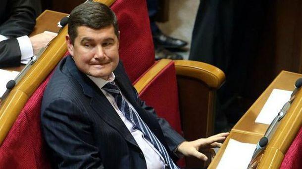 Онищенко понемногу оставляют без его богатств