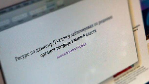 Роскомнадзор запретил россиянам доступ к видео