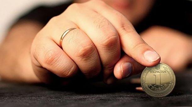 Кабмин отказался от монетизации субсидий