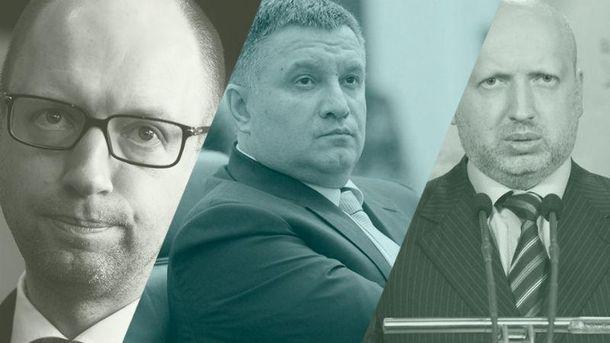 Яценюк, Аваков и Турчинов – главные мишени российской пропаганды