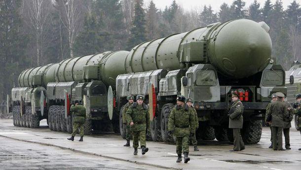 Российское ядерное вооружение