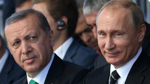 Ердоган і Путін